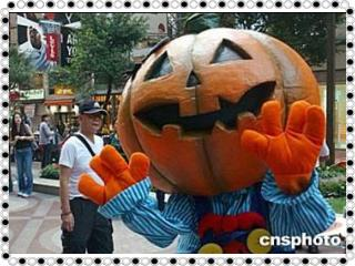 Unit4  Halloween Part A