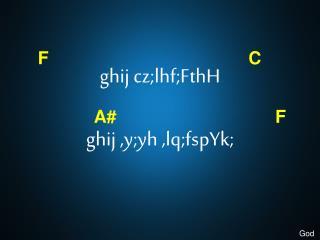 ghij cz;lhf;FthH ghij  , y;yh  , lq;fspYk ;
