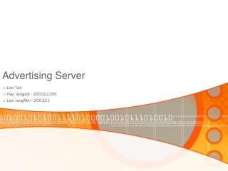 Advertising Server
