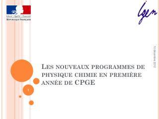Les nouveaux programmes de physique chimie en première année de CPGE
