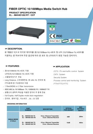 PRODUCT SPECIFICATION  EL – M4H4E1202 RT / COT