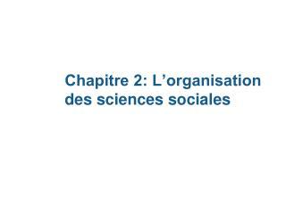 Chapitre 2: L'organisation des sciences sociales