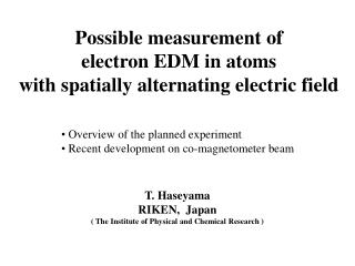 Possible measurement of  electron EDM in atoms  with spatially alternating electric field
