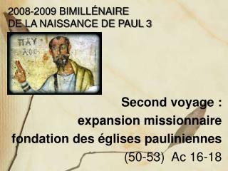 Second voyage : expansion missionnaire  fondation des  glises pauliniennes 50-53  Ac 16-18