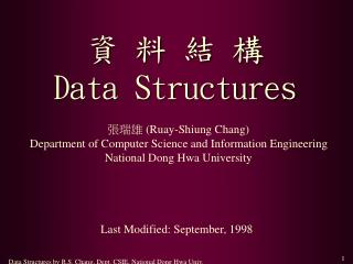 ? ? ? ? Data Structures
