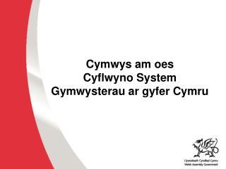 Cymwys am  oes Cyflwyno  System  Gymwysterau ar gyfer  Cymru