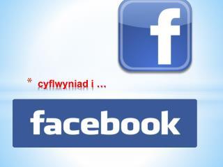 cyflwyniad i …