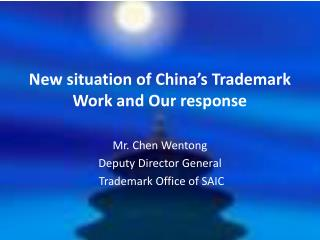 New situation of China's Trademark Work and Our response