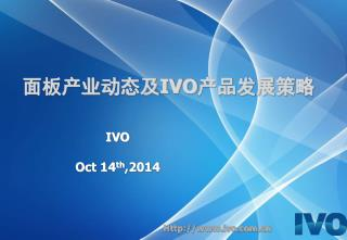 IVO Oct 14 th ,2014