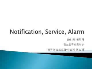 Notification, Service, Alarm