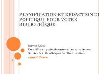 PLANIFICATION ET RÉDACTION DE POLITIQUE POUR VOTRE BIBLIOTHÈQUE