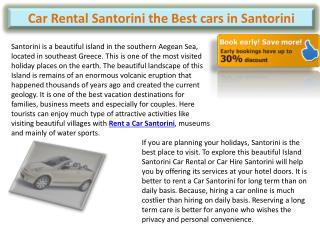 Car Rental Santorini the Best cars in Santorini