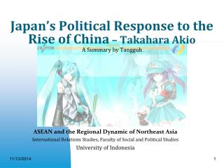 Japan's Political Response to the Rise of China  –  Takahara  Akio