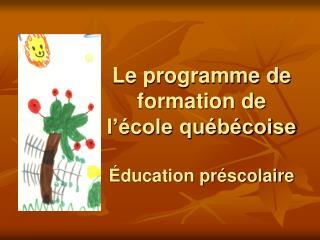 Le programme de formation de l'école québécoise Éducation préscolaire