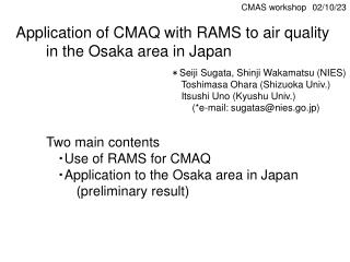 Application of CMAQ with RAMS to air quality        in the Osaka area in Japan
