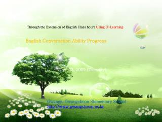 Through the Extension of English Class hours  Using U-Learning ,