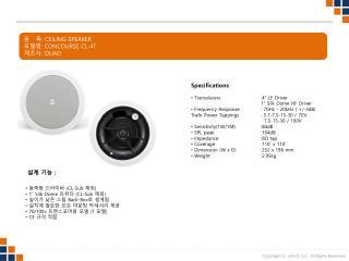 품   목 : CEILING SPEAKER 모델명 : CONCOURSE  CL-4T 제조사 : QUAD