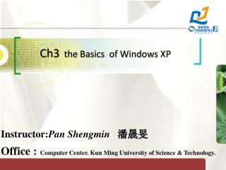Ch3   the Basics  of Windows XP
