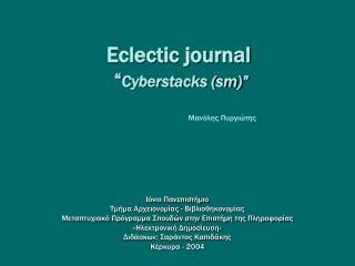 """Eclectic journal  """" Cyberstacks (sm)"""""""