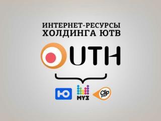 u-tv.ru - сайт для девушек. Это не вызывает никаких сомнений.