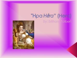"""Ἥρα  Hḗra""""  (Hera)"""