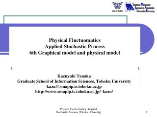 Physical Fluctuomatics Applied Stochastic Process  6th Graphical model and physical model