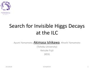 Search for Invisible Higgs Decays at the ILC
