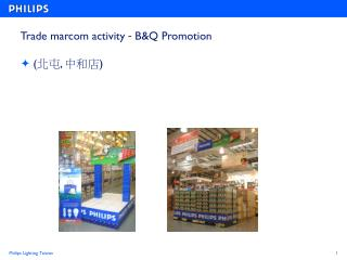 Trade marcom activity  -  B&Q Promotion