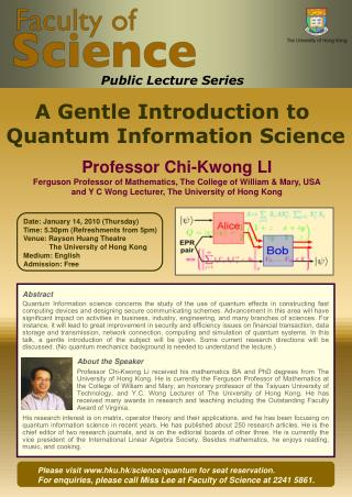 Please visit hku.hk/science/quantum for seat reservation.