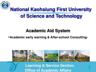 Academic Aid System  - Academic early warning & After-school Consulting-