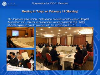 Cooperation for ICD-11 Revision