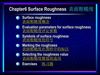 Chapter6  Surface Roughness 表面粗糙度