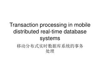 Transaction processing in mobile distributed real-time database systems