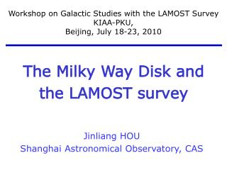 The Milky Way Disk and the LAMOST survey