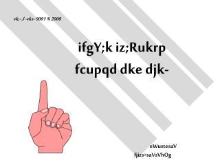 ifgY;k iz;Rukrp fcupqd dke djk-