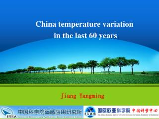 China temperature variation  in the last 60 years