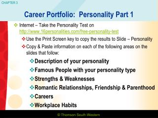 Career Portfolio:  Personality Part 1
