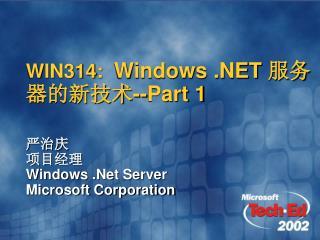 WIN314:  Windows  --Part 1