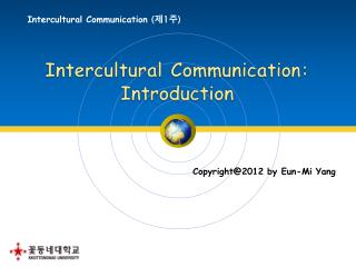 Intercultural Communication  ( 제 1 주 )
