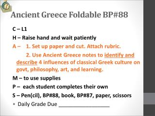 Ancient Greece Foldable BP # 88