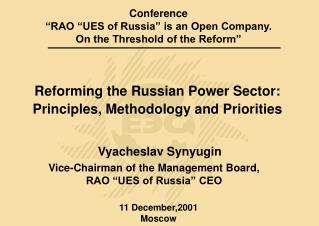 """Conference  """"RAO """"UES of Russia"""" is an Open Company.  On the Threshold of the Reform"""""""
