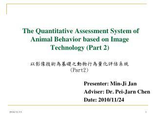 The Quantitative Assessment System of Animal Behavior based on Image Technology (Part 2)