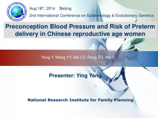 National Research Institute for Family Planning