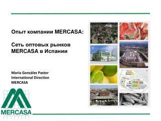 Опыт компании  MERCASA:  Сеть оптовых рынков  MERCASA  в Испании María González Pastor