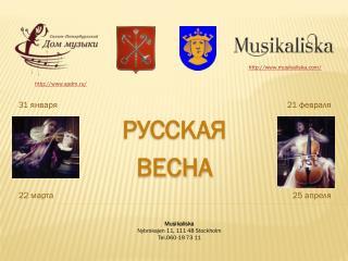 Musikaliska Nybrokajen 11, 111 48 Stockholm Tel.060-19 73 11