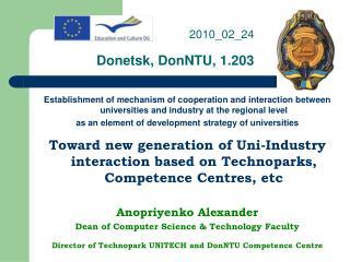 2010_02_24 Donetsk, DonNTU , 1.203