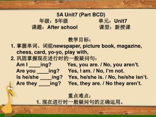 5A Unit7 (Part BCD) ??? 5 ??                     ??? Unit7 ??? After school                ??????