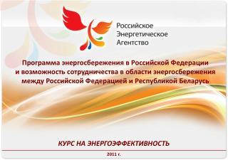 Система мониторинга государственной программы Государственная информационная система