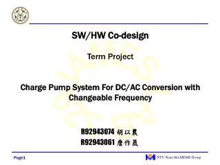 SW/HW Co-design Term Project Charge Pump System For DC/AC Conversion with Changeable Frequency