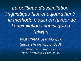 NISHIYAMA Jean Noriyuki  (universit é de Kyoto, SJDF)  jnn@lapin.ic.h.kyoto-u.ac.jp